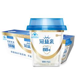蒙牛 冠益乳BB-12 原味 酸奶 100g*3杯 *17件