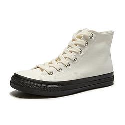 熱風 H014M9730304 男士帆布鞋
