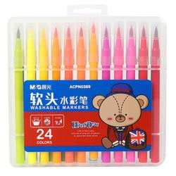 M&G 晨光 ACPN0389 軟頭水彩筆 24色 +湊單品