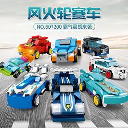 Abay 森宝 跑车玩具模型 607200【已结束】