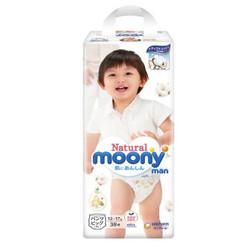 Moony 皇家系列 婴儿拉拉裤 XL38片 *4件