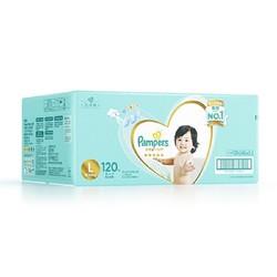 Pampers 帮宝适 一级系列 婴儿纸尿裤 L120片 *2件