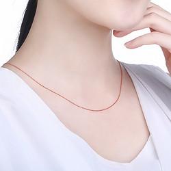 ZHOULIUFU 周六福 KI050851 18K金女士项链 约0.8g