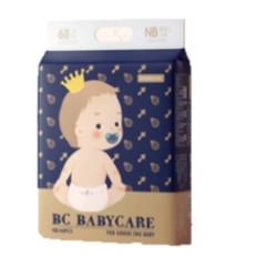 BabyCare 皇室系列 弱酸轻肤通用纸尿裤 NB68片