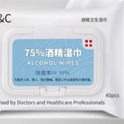 碧c 75%酒精消毒湿巾 40片
