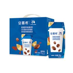 伊利 安慕希希臘風味酸奶咖啡口味 205g*12盒/箱  *3件