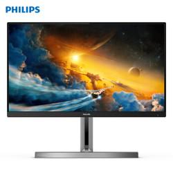 PHILIPS 飞利浦 275M1RZ 27英寸 NanoIPS 显示器 (2K、165hz、1ms)