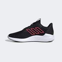 阿迪达斯官网adidas climacool 2.0 w女鞋跑步运动鞋B75842