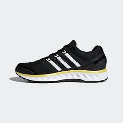 adidas 阿迪达斯 falcon elite 3 u CP9690 男女款跑步运动鞋