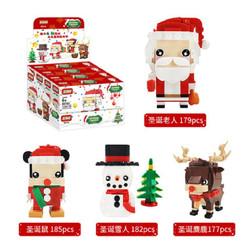 星比卡 圣誕節積木 圣誕老人+圣誕麋鹿+圣誕雪人+圣誕鼠