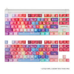 CHERRY 樱桃 MX8.0 87键机械键盘 白光红轴 + irocks i石头 绚丽蓝限定版 PBT键帽 套装