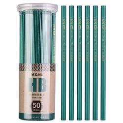 M&G 晨光 AWP35798 木杆铅笔 HB/50支 *4件