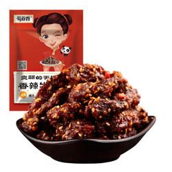 蜀道香 天椒牛肉干 香辣味 100g *8件
