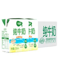 田路佳  低脂高钙纯牛奶 200ml*24盒  *4件