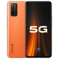 iQOO 3 5G 智能手机 12GB+128GB 拉力橙