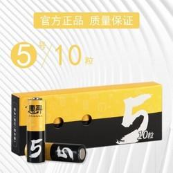 惠寻 5号/7号碱性电池 10粒