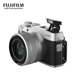FUJIFILM 富士 X-A7微单 套机(15-45mm)