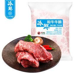 龙江和牛 冷鲜和牛牛腩 700g *3件