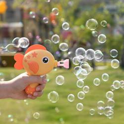 27号0点 百亿补贴:孩之玩   小鱼泡泡枪一只 颜色随机