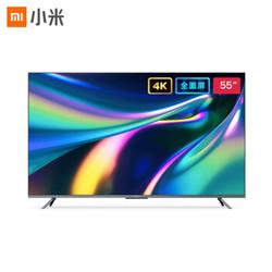 Redmi 红米 X55 L55M5-RK 55英寸 4K 液晶电视