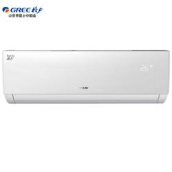 GREE 格力 品悅 KFR-35GW/(35592)FNhAa-A3 1.5匹 變頻 掛壁式空調