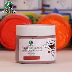 Marie's 马利 水粉颜料 100ml/罐 多色可选