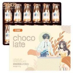 态好吃 朗姆酒酒心巧克力 120g *2件 +凑单品