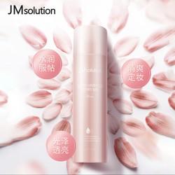 JMsolution 肌司研 粉色玫瑰防晒喷雾 180ml *4件