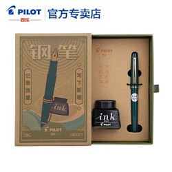 PILOT 百乐 FP-78G+ 钢笔 复古礼盒套装 F尖 绿色