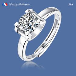 Daisy Fellowes 黛西法罗 R6117 莫桑钻石四爪钻戒 1克拉