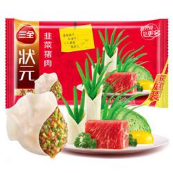 三全 状元水饺 韭菜猪肉口味 1.02kg *6件+海天鸡精