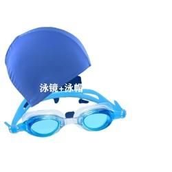 百速 高清防雾防水泳镜+泳帽套装
