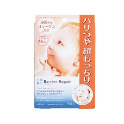mandom 曼丹 婴儿肌肤弹性胶原蛋白面膜 5片 *4件