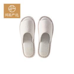 网易严选 居家防滑静音棉拖鞋  *4件