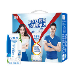 yili 伊利 安慕希牛奶希腊风味酸奶  205g*16盒 *8件