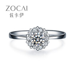 Zocai 佐卡伊 触电 18K金钻石戒指 0.8克拉效果(8+12) H/SI