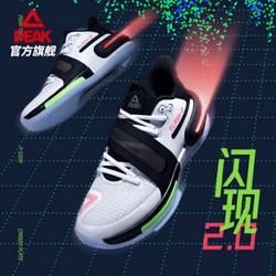 PEAK 匹克 态极闪现2代 E04593A 男/女款篮球鞋
