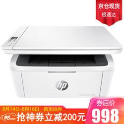 HP 惠普 M28A 黑白激光打印一体机