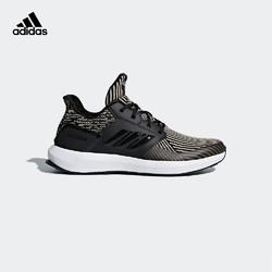 adidas 阿迪达斯 DB0215 男大童鞋