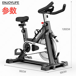 yingerjian 英尔健 COLOR时尚智能新款(APP) 运动单车