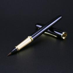 四友 1308 钢笔式毛笔