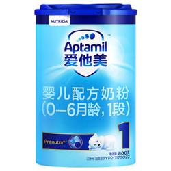 Aptamil 爱他美 婴儿配方奶粉 1段  800g *2件