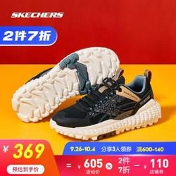 SKECHERS 斯凯奇 666131 男子厚底老爹鞋 +凑单品