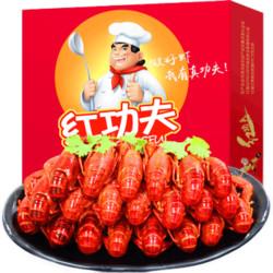 天海藏 小龙虾 麻辣中号 700g*4