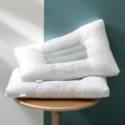 MERCURY 水星家纺 决明子茶香舒适枕 1对装
