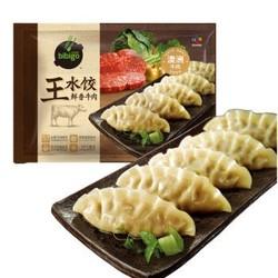 bibigo 必品阁 鲜香牛肉王水饺 600g *3件