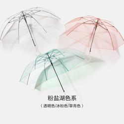 BANANA UNDER 蕉下 纯色透彩长柄雨伞 3件装