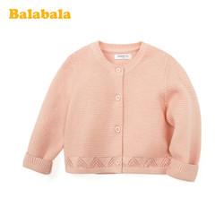 Balabala 巴拉巴拉 嬰兒純棉針織衫
