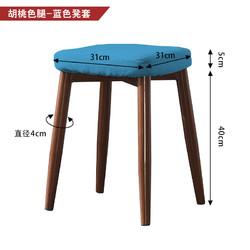 JIAYI 家逸 時尚創意餐凳 胡桃色藍色面—單把