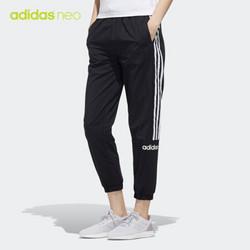 adidas 阿迪達斯 neo W CS RW TP FU1076 女裝運動褲